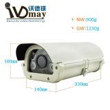 Gewehrkugelim freienstarlight-Überwachungskamera