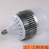 Luz de bulbo de aluminio de la carrocería LED del poder más elevado 100W