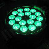 DMXの段階の同価64 LED 18X18W 6in1 LEDの同価