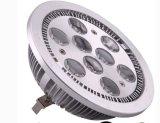 9W LED軽いAR111 GU10 G53 Epistar LEDのランプ