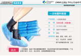 Tampa plástica da sapata da fábrica da alta qualidade