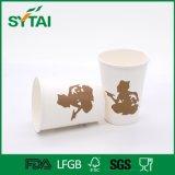 熱い販売の使い捨て可能なリサイクルされた防水は飲み物の使用の紙コップを取り除く