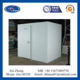 小型の冷蔵室のフリーザー