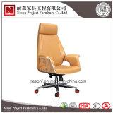現代PUの革高いバックオフィスの管理の椅子(NS-6C126)