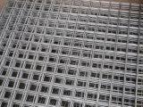 Rete metallica saldata acciaio (XY-012)
