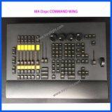 DJのコントローラMa2 Onpcの照明コンソールコマンド翼