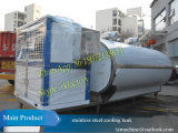 5000L水平のミルク12HP圧縮機が付いている冷えるタンクミルクのスリラーのミルクのクーラー5t