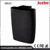 XL-224高性能の可聴周波スピーカー30Wの小型健全なボックススピーカー