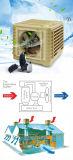 Ventilador axial evaporativo industrial montado refrigerar de ar da oficina da fábrica dos PP telhado plástico novo do fabricante