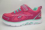 Chaussures de course d'enfants de mode avec Outsole doux
