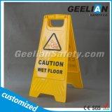 위험 젖은 지면 표시, 젖은 지면 경고 표시