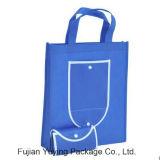 カスタマイズされたロゴの薄板になる戦闘状況表示板の非編まれたショッピング・バッグ