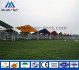 テントの製造所からの大きい商業党テント
