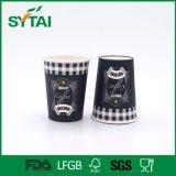 Großhandelskundenspezifische Firmenzeichen-Wegwerfcup für die heiße und Kälte-Getränke