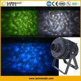 DMX 50W LED 건물을%s 시스템이 옥외 물 효력에 의하여 점화한다