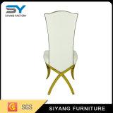ステンレス鋼の家具のホテルの結婚式の革食事の椅子
