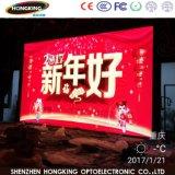 Super HD de alta Refresh P1.923 a todo color del LED muestra de la exhibición