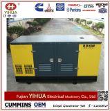 Генератор энергии Cummins 80kw/100kVA электрический молчком тепловозный установил с ATS (20-1250kW)