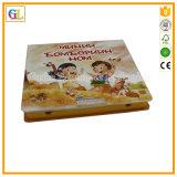 Personalizzare la stampa poco costosa del libro infantile del cartone del Hardcover