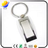 Кольцо Keychain просто металла Shine ключевое