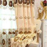 高貴で贅沢な刺繍の停電の窓カーテン(09F0043)