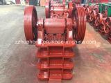Frantoio a mascella di estrazione mineraria PE-250X400 della Cina Manafacturing, piccola macchina del frantoio per pietre da vendere