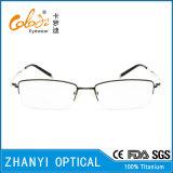 Bâti titanique en verre optiques de lunetterie de monocle du plus défunt modèle (8331)