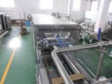 Машина конфеты высокого качества Kh 150-600