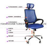 プラスチック人間工学的のオフィスの椅子を回転させる使用された高い背部網