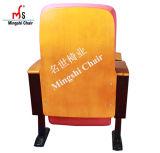 [مس-224] قاعة اجتماع كرسي تثبيت