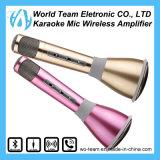Цветастый миниый микрофон Karaoke Bluetooth беспроволочный