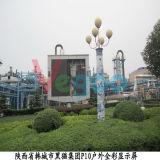 Im Freienbekanntmachen des Shenzhen-heißer Verkaufs-P10 farbenreicher LED-Bildschirm