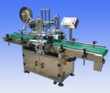 가득 차있는 자동적인 유리병 찬 접착제 레테르를 붙이는 기계