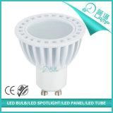 アルミニウム4X1w GU10 LEDスポットライト