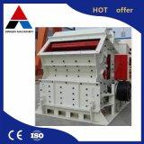 Gewinnende China-Lieferanten und Baugerät-Prallmühle