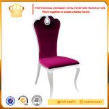 椅子の贅沢な食事の椅子を食事する椅子のステンレス鋼を食事する方法
