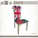 Gaststätte-Garten, der Stuhl mit für Hotel speist
