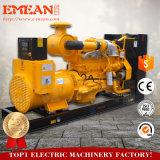 75kw大きい力の開いたタイプCummins Engineのディーゼル発電機セット