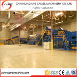 Plastic Bottle or Flakes Washing or Recycling Line or Machine Company