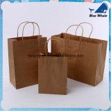 Свадебный банкет Brown подарка бумаги Kraft кладет хозяйственную сумку в мешки