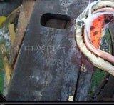 Máquina de alta frecuencia portable certificada Ce de la soldadura al acero de la inducción 30kw del vendedor superior