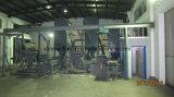 Красное производственное оборудование проекта руководства