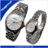 女性のための最新の顧客デザインステンレス鋼の腕時計