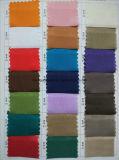 8mmの幅: 114の絹のHabotaiファブリック