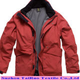 Водоустойчивое Nylon Taslon Fabric для Outdoor Sportswear Down Proof