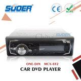 Suoerの工場価格単一DIN車のDVDプレイヤーの固定パネル車DVD/VCD/CD/MP3/MP4プレーヤー(MCX-832)