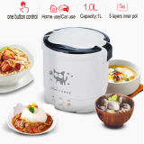 Car Home를 위한 1L Mini Home Appliance Rice Cooker