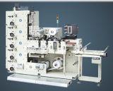 기계를을%s 가진 인쇄하는 5 색깔 Flexo는 절단 역을 정지한다
