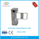 機密保護のアクセス制御自動シリンダー振動障壁