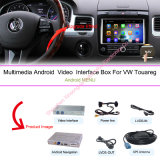 """VWフォルクスワーゲンTouareg 6.5ののための車の運行マルチメディア""""人間の特徴をもつシステムおよび車のビデオ・カメラのレコーダー"""
